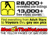 MenOnTheNet.com Gay Adult Sites Directory