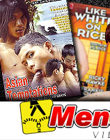 Click Here to View Asian Videos Now!